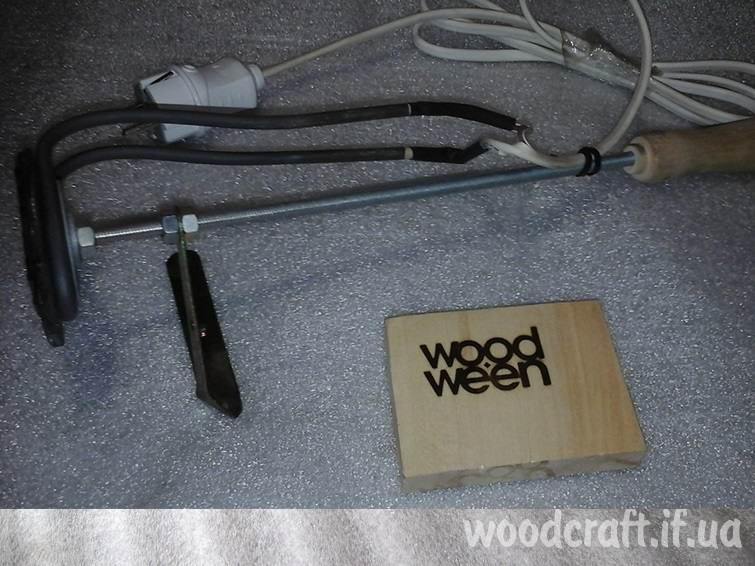 штамп для випалювання на дереві з  нагрівачем