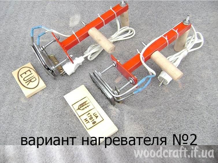 фітосанітарний штамп з нагрівачем