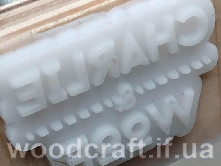 штамп для глини з силікону